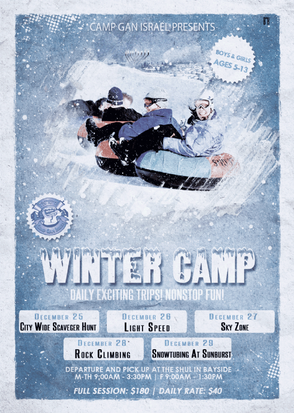 Winter-Camp-2017-For-Website.png