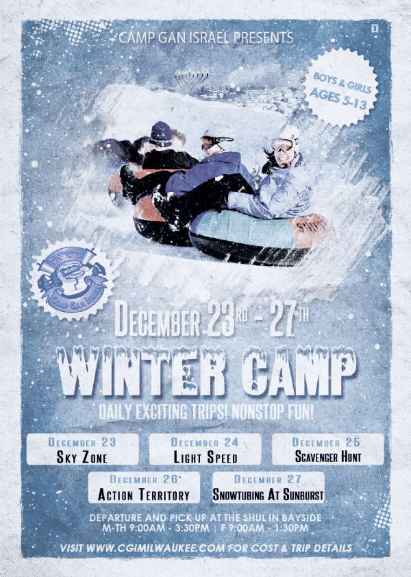 Winter-Camp-2019.png